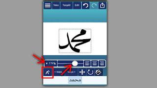 cara membuat kaligrafi arab di hp