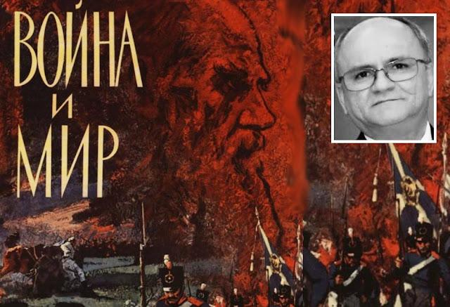 milton marques guerra e paz tolstoi ambiente de leitura carlos romero