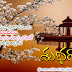 good night telugu wishes images free download