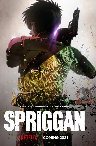Spriggan (ONA)