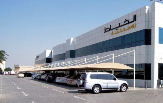 وظائف شركة الخياط للاستثمار في دبي 2022/1443