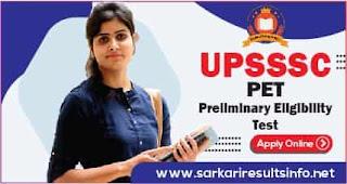 UPSSSC PET Preliminary Eligibility Test