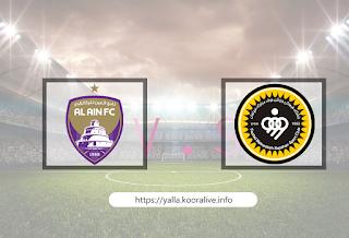 مشاهدة مباراة سباهان اصفهان و العين 21-9-2020 بث مباشر في دوري ابطال اسيا
