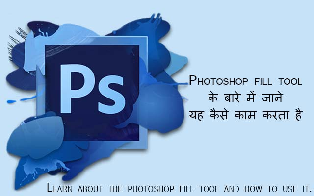 Learn about the photoshop fill tool and how to use it.