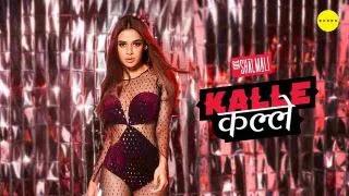 कल्ले कल्ले Kalle Kalle Lyrics Hindi and English - Shalmali Kholgade