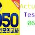 Listening TOEIC 950 Practice Test Volume 1 - Test 06