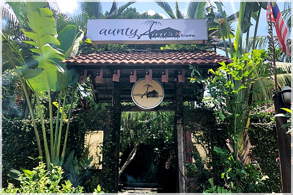 Supermeng Malaya Aunty Aini S Garden Cafe Nilai