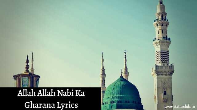 allah-allah-nabi-ka-gharana-lyrics