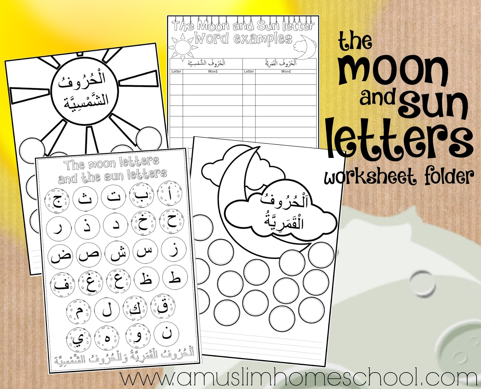 A Muslim Homeschool Printable Moon And Sun Letter