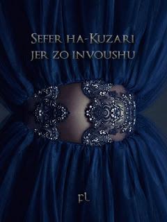 Sefer ha-Kuzari jer zo invoushu Cover