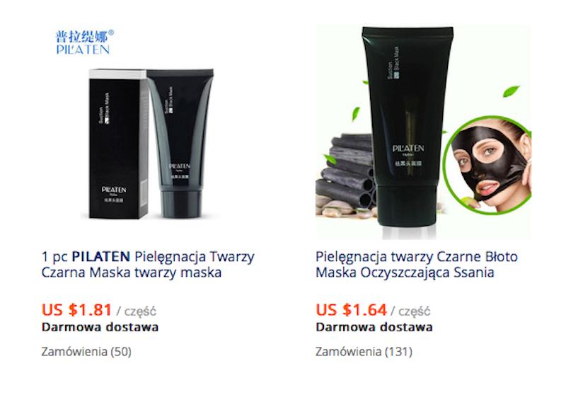 czarna maska pilaten maska węglowa oczyszczanie porów maska węglowa chińskie kosmetyki kosmetyki aliexpress