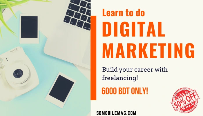 How to do Digital Marketing Course in Bangladesh