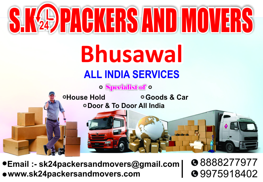Packers And Movers In Bhusawal