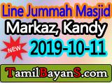 Drug Abuse And Today's Youth Society By Ash-Sheikh Shukry (Noori) Jummah 2019-10-11 at Line Jummah Masjid Kandy