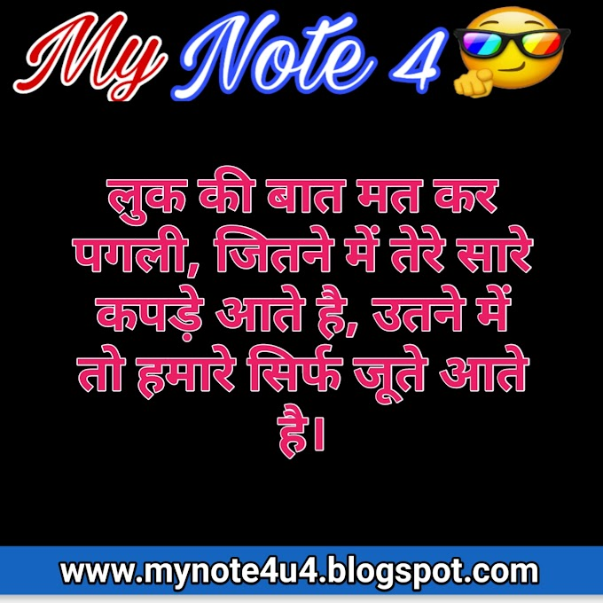 Killer Royal Rajputana Status in Hindi | rajput attitude status in hindi