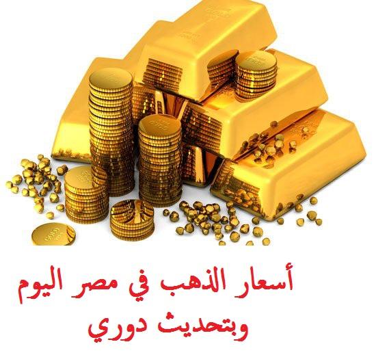 أسعار الذهب أسعار الذهب اليوم اسعار الذهب اليوم فى مصر أسعار الذهب في مصر أسعار الذهب اليوم الخميس أسعار الذهب الان أسعار الذهب اليوم السابع أسعار الذهب اليوم الجمعة أسعار الذهب اليوم السبت أسعار الذهب اليوم الثلاثاء أسعار الذهب اليوم الاثنين أسعار الذهب اليوم الاربعاء أسعار الذهب اليوم الأحد أسعار الذهب والعملات اليوم أسعار الذهب اليوم عيار 21 اسعار الذهب اليوم في السعودية اسعار الذهب اليوم فى مصر اليوم السابع أسعار الذهب في سوريا أسعار الذهب خلال شهر أسعار الذهب الصيني أسعار الذهب عالميا أسعار الذهب اليوم عيار ١٨ أسعار الذهب الاثنين أسعار الذهب اليوم في أسعار الذهب الثلاثاء اسعار الذهب اليوم الخميس فى مصر أسعار الذهب اليوم بيع اسعار الذهب btc اسعار الذهب ب الاردن اسعار الذهب ب سوريا اسعار الذهب ب تركيا اسعار الذهب ب السعوديه اسعار الذهب ب اسعار الذهب ب مصر اسعار الذهب ب اليمن اسعار الذهب بالكويت اسعار الذهب اليوم blog b اسعار الذهب اسعار الذهب.com اليوم اسعار الذهب.com اسعار الذهب cnbc اسعار الذهب chart اسعار الذهب.co سعر الذهب chart سعر الذهب cnbc arabia سعر الذهب.comاليوم سعر الذهب cnbc اسعار الذهب 9/7/2018 اسعار الذهب 9/4/2019 اسعار الذهب 9/6/2019 اسعار الذهب 9/3/2019 اسعار الذهب 9/8/2019 اسعار الذهب 9/1/2018 اسعار الذهب 9/4/2018 اسعار الذهب 9/10 اسعار الذهب 9/2/2018 اسعار الذهب 9/3/2018 اسعار الذهب 9 مارس اسعار الذهب dailyfx اسعار الذهب hg dj اسعار الذهب hgsu dm اسعار الذهب egp اسعار الذهب egypt اسعار الذهب ع التركي اسعار الذهب ع تركي اسعار الذهب ع اسعار الذهب ع الليرة التركية اسعار الذهب بالدولار اسعار الذهب ع 21 اسعار الذهب 2/1/2019 اسعار الذهب 2/10 اسعار الذهب 4/1/2019 اسعار الذهب 3/9/2018 اسعار الذهب 3/1/2019 اسعار الذهب 7/8/2019 اسعار الذهب 7/9/2018 اسعار الذهب 2/9/2019 اسعار الذهب 4/9/2018 اسعار الذهب 2/9/2018 اسعار الذهب 3/10 اسعار الذهب 7/8/2018 اسعار الذهب fx اسعار الذهب forex اسعار الذهب fx news اسعار الذهب فى مصر اسعار الذهب اليوم في عمان اسعار الذهب في عمان اسعار الذهب في السعوديه اسعار الذهب في السودان اسعار الذهب في الامارات اسعار الذهب في الكويت اسعار الذهب ف السودان اليوم اسعار الذهب في قطر اسعار الذهب في سلطنة عمان اسعار الذهب في الاردن اسعار 
