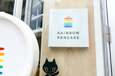 Rainbow Pancake Japan