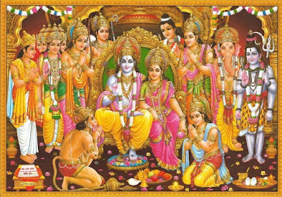നാമ രാമായണം മലയാളം Nama Ramayanam Malayalam Lyrics
