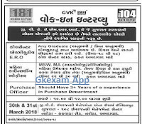 181 GVK EMRI Recruitment 2018
