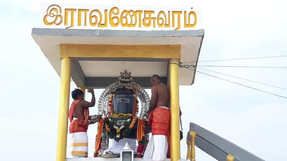 இராவணேசுவரம் திருக்கோயில் செந்தமிழ் திருக்குடமுழுக்கு பதிவுகள்!