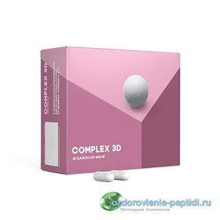 Complex 3D — антиоксидантная защита и поддержка иммунитета