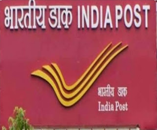Indian-post-gramin dak-seva-Gds