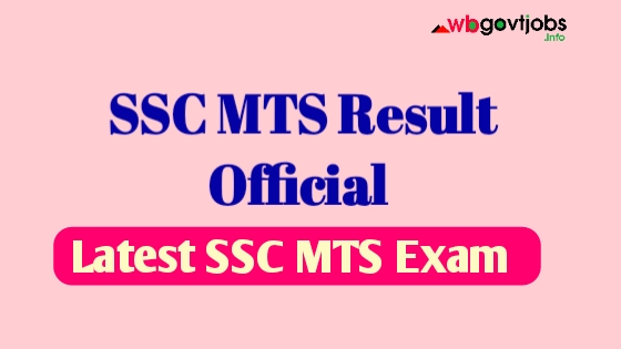 SSC Multitasking Result 2021
