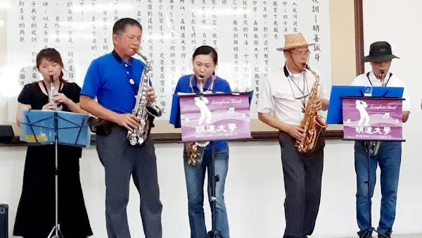 明道大學慶祝教師節 校長化身薩克斯風樂手感謝老師