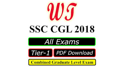 SSC CGL 2018 Tier 1 Exams PDF Download
