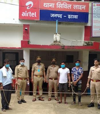 इटावा पुलिस द्वारा चोर गिरोह के 3 सदस्यों को चोरी के माल सहित किया गिरफ्तार