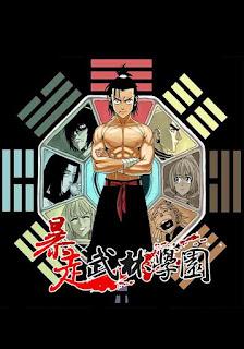 อ่านการ์ตูน violent-path-martial-arts-school