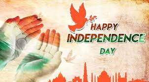 स्वतंत्रता दिवस पर संस्कृत निबंध। Essay on Independence Day in Sanskrit