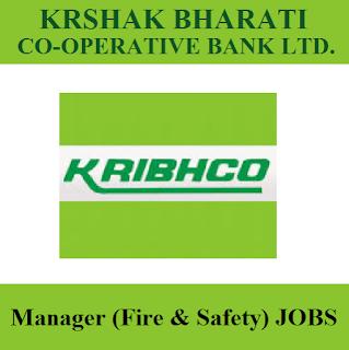 Krishak Bharati Cooperative Ltd, KRIBHCO, Manager, Graduation, Gujarat, freejobalert, Sarkari Naukri, Latest Jobs, kribhco logo