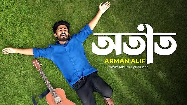 Otit Mp3 Song Download|Otit Song Lyrics In Bangla|অতীত গানের লিরিক্স|  Song Info: Song : Otit (অতীত) Singer : Arman Alif Lyric & Tune : Arman Alif Music : Sojib Das Cast : Arman Alif DOP, Edit & Director : Foisalur Aakash Asst. Director : Omith Opu Drone Pilot : Md Moazzam Hossain Co-ordinated By : Isha Khan Duray Language : Bangla Label : G Series  অতীত গানের লিরিক্স|  এখন আর আড্ডায় বসে আগুন ঘোরে না কে কারে ঘুম পাড়ায় কার ঘুম হয়না।  বারেবারে বদলে যাওয়া তাতেই নাকি সুখ ভয় হয় তারেও যদি ধরে রে আমার অসুখ।   সে একদিন বলেছিল মানুষ বদলে যায় তার কথা মনে করে বদলে গেছি তাই।  আমায় ছাড়া একটা দিনও বাঁচা নাকি দায় সে জানে কি ওপারেও তার  এই মিথ্যের ক্ষমা নাই।   বালিশের নিচে রাখা ফোন আর কেঁপে ওঠে না সে কি ভুলে গেছে তার কন্ঠ ছাড়া ঘুম হতো না তার পারফিউমের গন্ধ যেন আমায় না ভাবায় আমি সস্তা সিগারেট হাতে তারে দিয়েছি বিদায়  বালিশের নিচে রাখা ফোন আর কেঁপে ওঠে না সে কি ভুলে গেছে তার কন্ঠ ছাড়া ঘুম হতো না তার পারফিউমের গন্ধ যেন আমায় না ভাবায় আমি সস্তা সিগারেট হাতে তারে দিয়েছি বিদায়  মিউজিক   তার পুরনো খাতায়, বইয়ের পাতায় লিখেছিল যে নাম সেগুলো হিজিবিজি কালির নিচে রইলো না তার দাম আমার ভালোলাগার সাজে তারে শাস্তি বরং দিস যে সাজ দেখে দেখে কবিতা লিখতাম  আগের সাজে সেজে আয় নারে বিপরীতে একবার যদি দাঁড়ায় আমায় খুঁজতে পারে সে তখন কান্না বুঝবে কে তার কান্না মুছবে কে? তাই প্রয়োজন নেই আয়নাটাতে অতীত ভাসাতে প্লিজ বলে দিস তারে গান তুই বলে দিস তারে  বালিশের নিচে রাখা ফোন আর কেঁপে ওঠে না সে কি ভুলে গেছে তার কন্ঠ ছাড়া ঘুম হতো না তার পারফিউমের গন্ধ যেন আমায় না ভাবায় আমি সস্তা সিগারেট হাতে তারে দিয়েছি বিদায়  বালিশের নিচে রাখা ফোন আর কেঁপে ওঠে না সে কি ভুলে গেছে তার কন্ঠ ছাড়া ঘুম হতো না তার পারফিউমের গন্ধ যেন আমায় না ভাবায় আমি সস্তা সিগারেট হাতে তারে দিয়েছি বিদায়  Otit Song Lyrics In English Type  Ekhon aar adday bose Aagun ghorey na Ke kaare ghum paray Kaar ghum hoy na Barebare bodle jaowa Tatei naki sukh Bhoy hoy taareo jodi dhore re Amar oshukh  Balish er niche rakha phone aar Kepe othey na Se ki bhule geche taar kontho chara GHum hoto na Tar perfume er gondho jeno Amay na bha