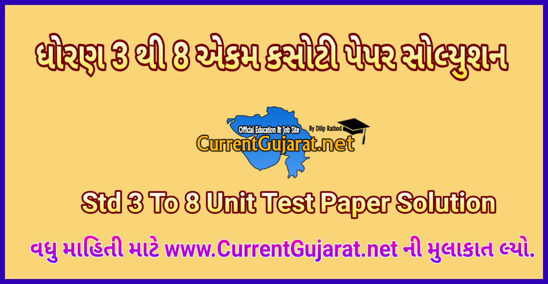 Std 3 To 8 Unit Test Paper Solution