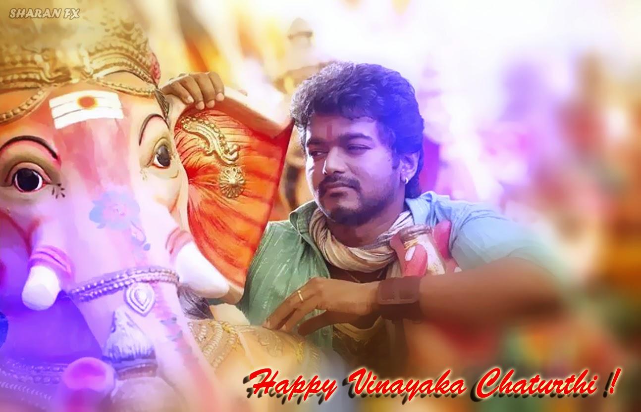 16 Happy And Prosperous Vinayaka Chathurthi 2014: WELCOME TO ILAYATHALAPATHYVIJAYTHEKING.BLOGSPOT.COM