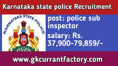 KSP police sub inspector Recruitment, KSP Recruitment