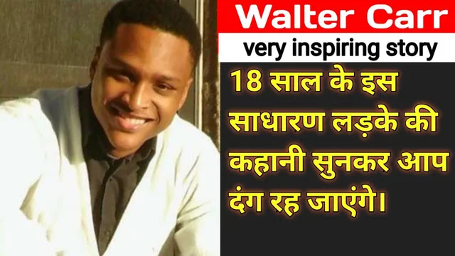 True Motivational story in hindi, Motivational story in hindi for success