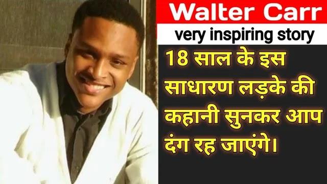 motivational story in hindi for success  इस कर्मचारी को बॉस ने अपनी 1 करोड़ की कार गिफ्ट कर दी