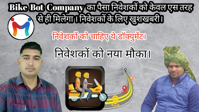 BIKE BOT COMPANY PLAN PDF COPY WITH SANJAY BHATTI