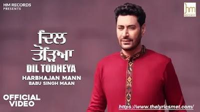 Dil Todheya song Lyrics | Harbhajan Mann | Official Video Song | Latest Song 2020