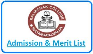 Kaliachak College Merit List