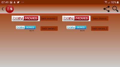 تطبيق brave tv apk, مشاهدة القنوات المشفرة بدون تقطيع, مشاهدة القنوات الرياضية, مشاهدة قنوات bein