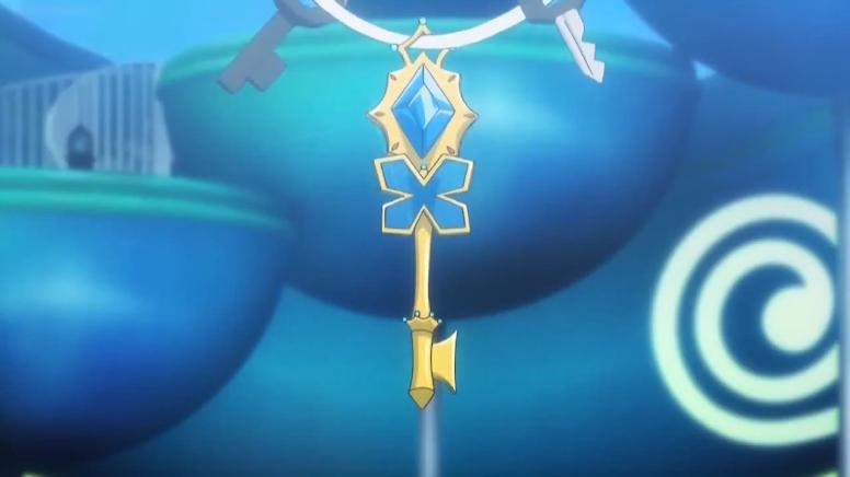 Chave da Princesa de Dendemille