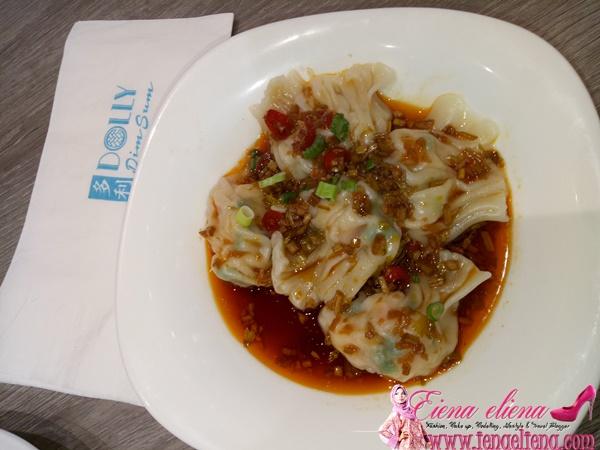 Spicy Szechuan dumpling