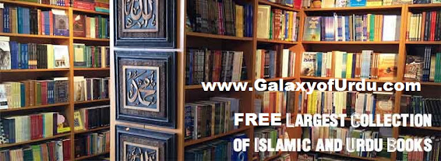 Islamic Books Collection - Free Download