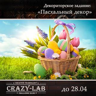 http://crazyylab.blogspot.com/2019/04/blog-post_2.html