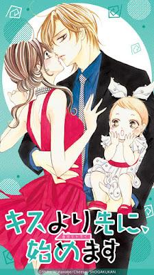 Kiss yori Saki ni Hajimemasu de Shiho Watanabe
