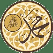 تطبيق جامع الكتب التسعة apk للموبايل بدون نت