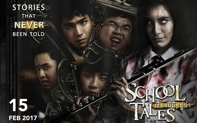 Film Horor Thailand Terbaru 2017